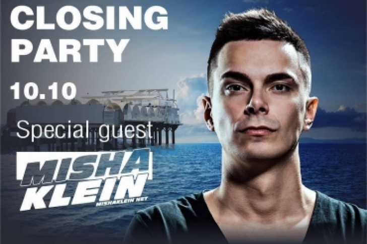 Closing Party!